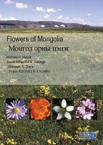 Book Flowers of Mongolia
